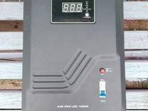 Продам стабилизатор напряжения sven