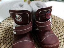 Сапоги новые зима
