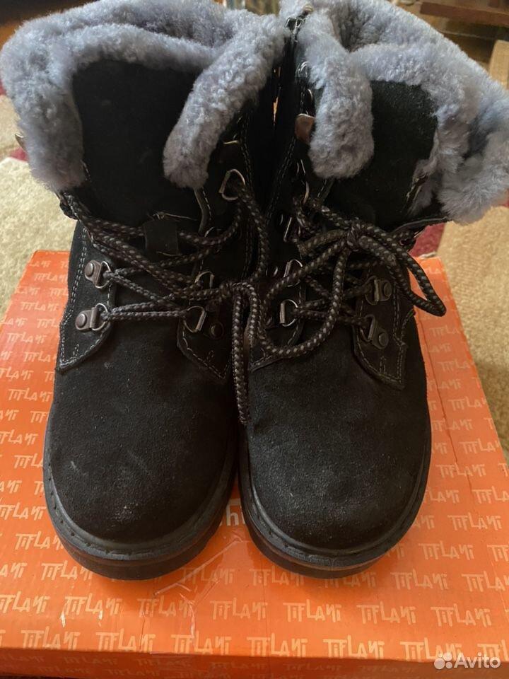 Ботинки зимние  89853197474 купить 3