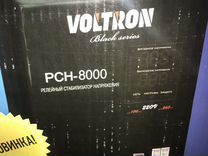 Стабилизатор напряжения voltron рсн 8000