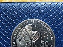 Юбилейка Казахстана — Коллекционирование в Новосибирске