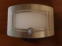 Бесконтактный светодиодный светильник Pulsar