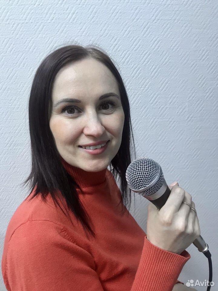 Уроки вокала в студии и онлайн  89042752869 купить 1