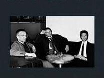 Interpol 10 июня Москва