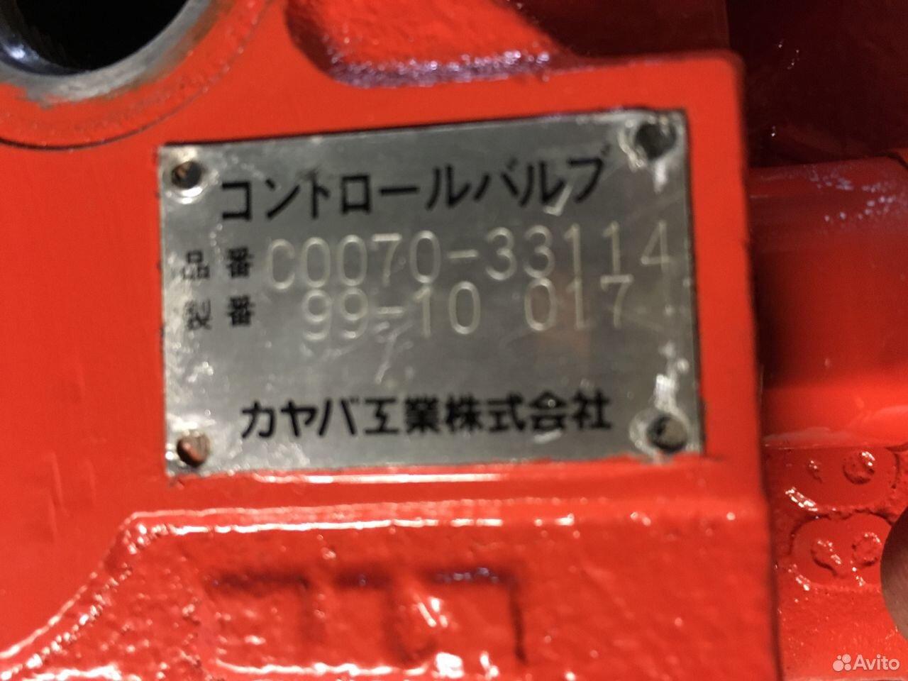 Продается распределитель на мини-экскаватор  89107535311 купить 4