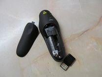 USB пульт для управления презентацией Powerpoint