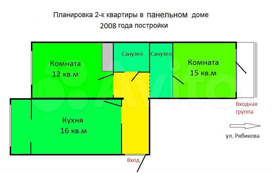 2-к квартира, 51 м², 1/9 эт.  89539868475 купить 5