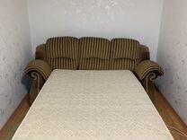 Удобный диван, для всей семьи