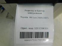 Toyota Hi Lux 2005-2015 Решетка в бампер