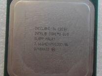 Intel Core 2 Duo E8200 2.66ghz 6m 1333 Slapp CPU
