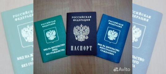 Делаю временная регистрация в нижнем новгороде ведение миграционного учета