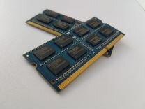 Память для Ноутбука Kingston 64D3S1333 C9 2 GB