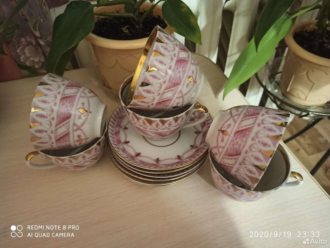 Сервиз чайный  89054003029 купить 2