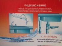 Фильтр для воды Барьер Профи