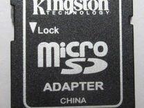 Адаптер micro sd - sd