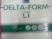 Памперсы объем 100-150 см