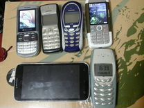 Nokia Sams Сименс Редкие Кнопочные Телефоны