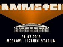 Билет Раммштайн Rammstein в Москве
