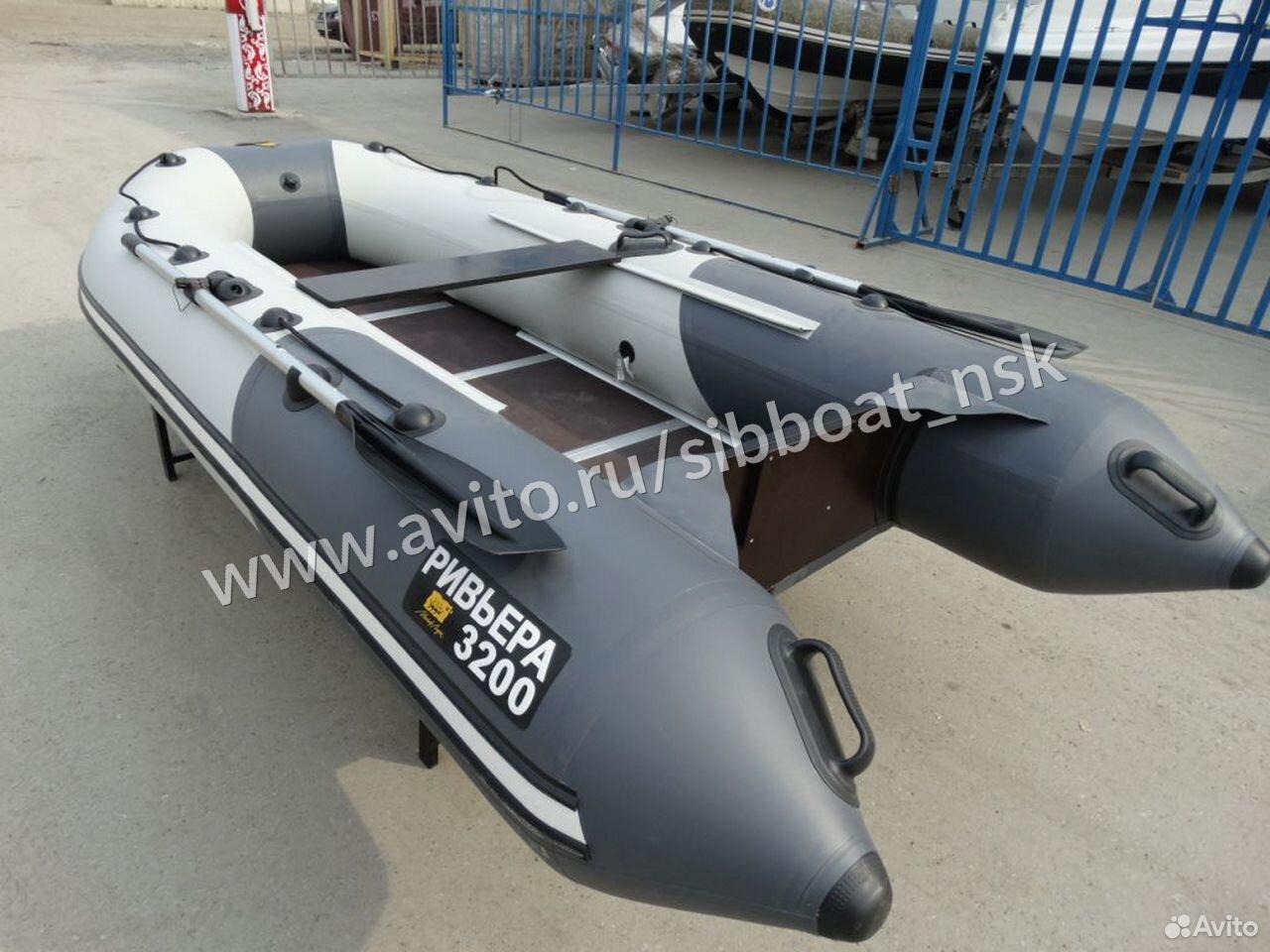 Лодка пвх Ривьера 3200 cк  89607825754 купить 6