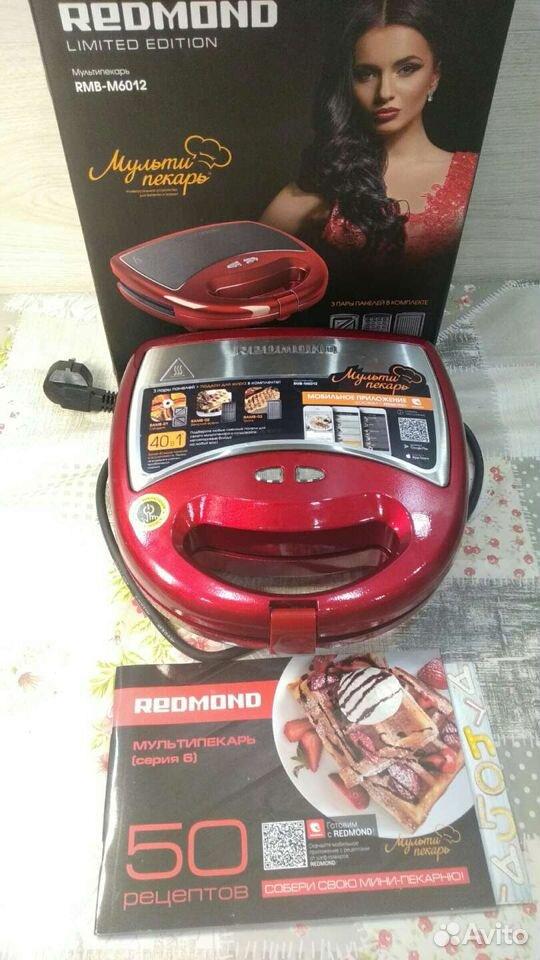 Мультипекарь Redmond Limited Edition, RMB-M6012, к  89045969148 купить 1