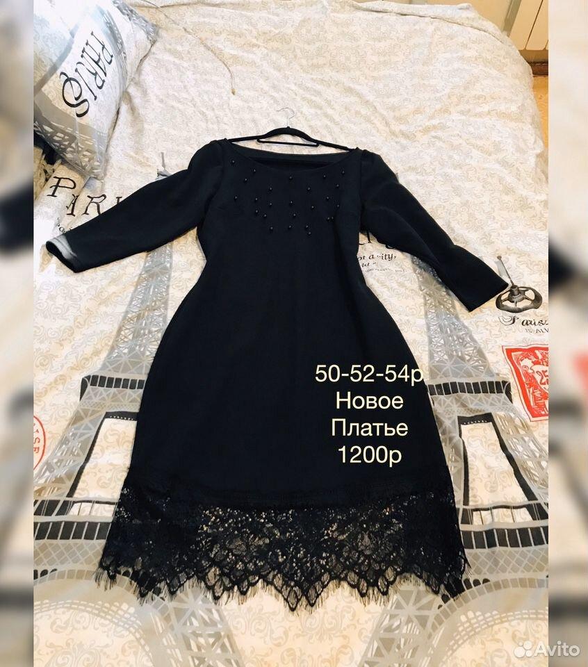 Платье 50-58р  89374664483 купить 5