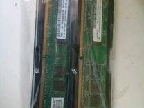 DDR2 1 GB