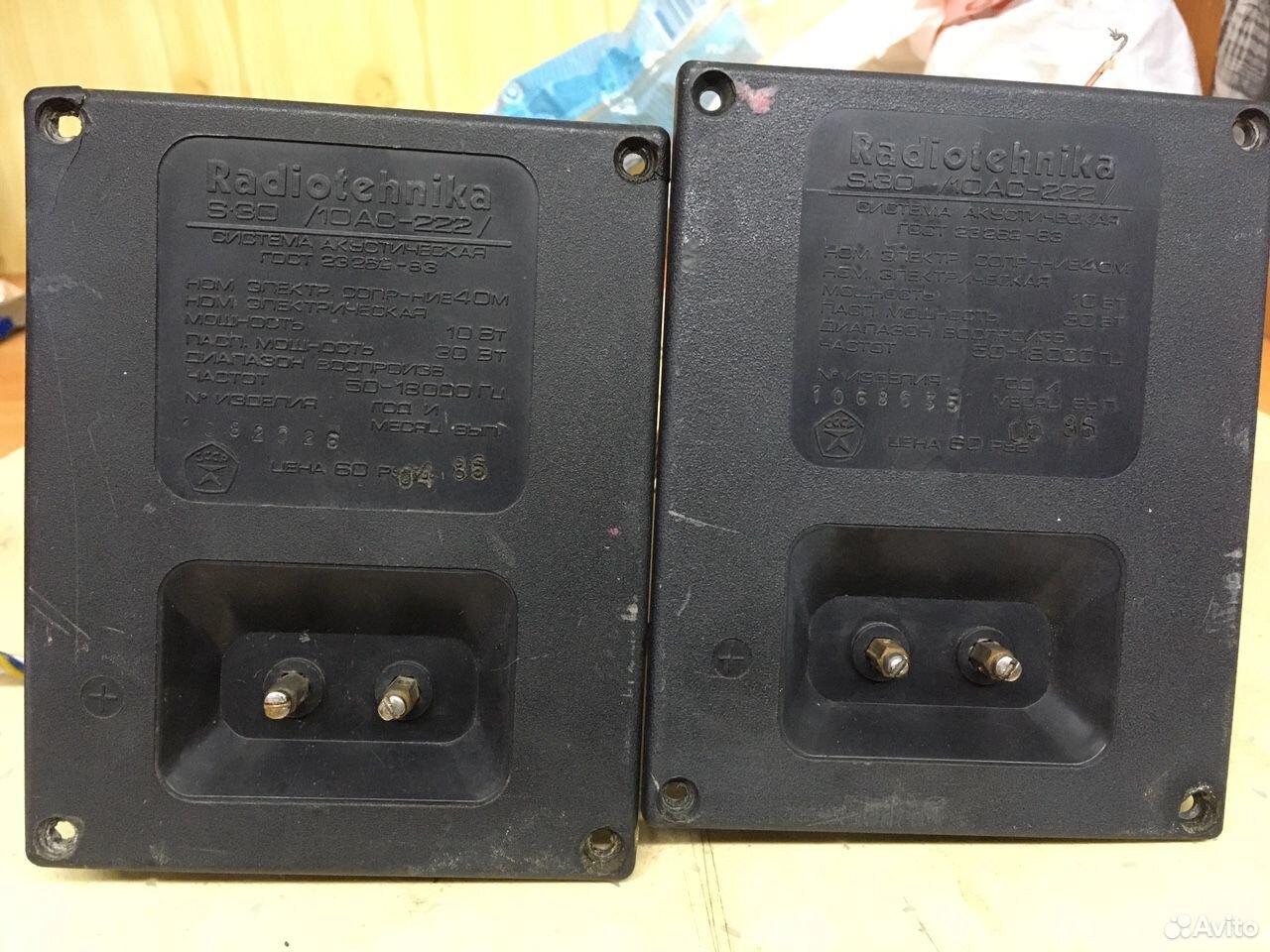Фильтра Radiotehnika S-30, радиотехника s-30  89321112222 купить 1