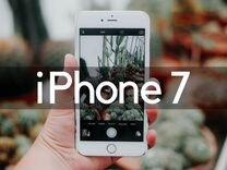купить iphone 4s в краснодаре дешево