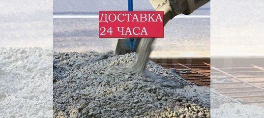 Купить бетон в рощино ленинградской области акт бетон