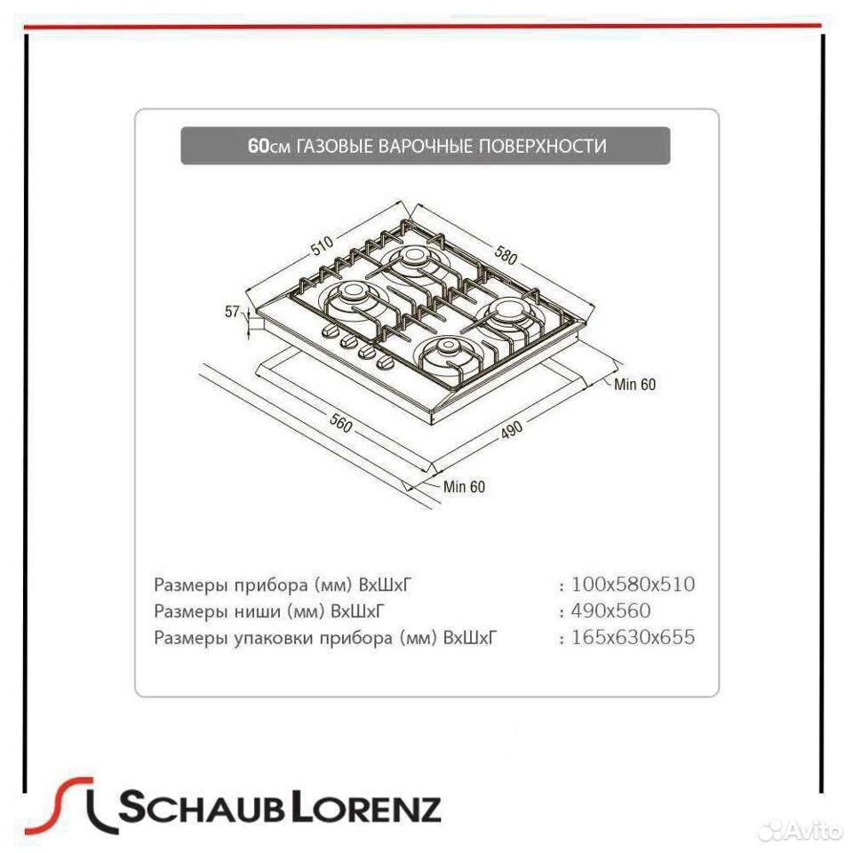 Встраиваемая поверхность с чугунными решетками  89637376133 купить 5