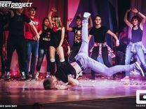 Школа танцев Street Project