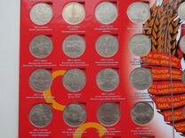 Коллекция юбилейных рублей СССР в альбоме