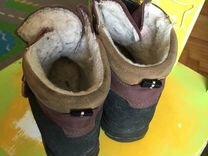 Сапоги ботинки зимние скороход merinos