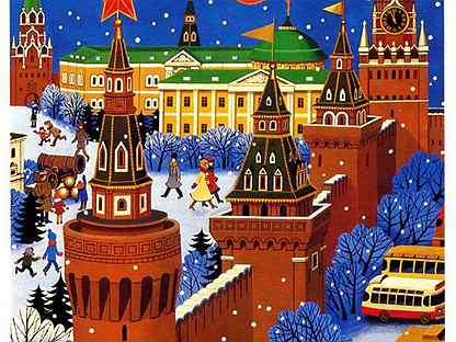 людям безумно картинка со старым новым годом москва кремль вокзал петропавловска, его