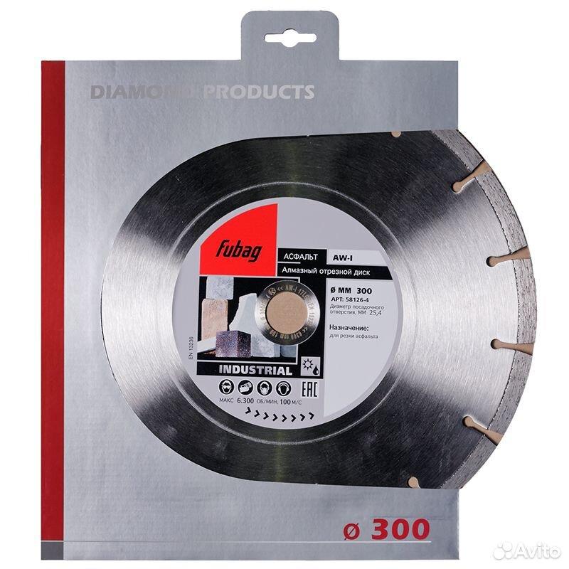 89124002166  Диск алмазный Fubag AW-I 300х25.4мм