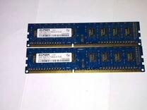Оперативная память DDR3 dimm 2 Гб