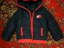 Куртка на 2-3 годика (р.98)