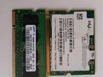Комплектующие для пк процесоры, память