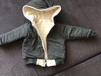 Толстовка, ветровка, куртка Zara
