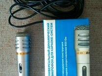 Универсальный микрофон