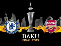 Билеты финал Лиги Европы Челси - Арсенал Баку