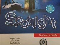 Учебник Английского языка и тетрадь Spotlight
