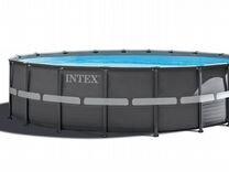 Каркасный бассейн Intex Ultra XTR Pool 549x132 см