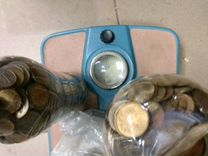 Монеты 1990-х, 11 кг