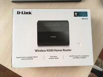 Продам роутер D-Link dir-615