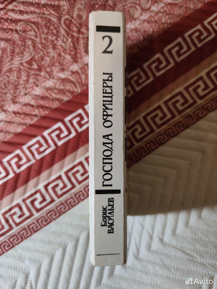 Книга Были И Небыли  89140631330 купить 2