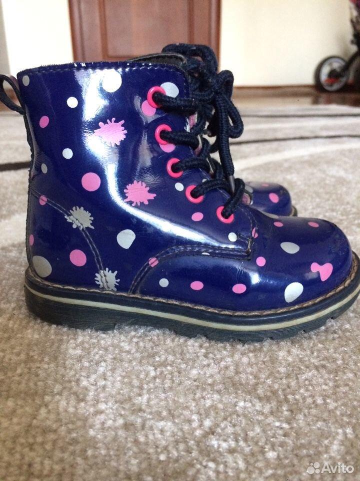 Ботинки  89270450962 купить 1