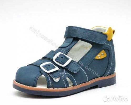 Кожаные сандали индиго кидс  89374242087 купить 1