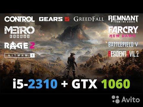 Игровой компьютер Core i5 2310 + GTX 1060  89501300700 купить 2