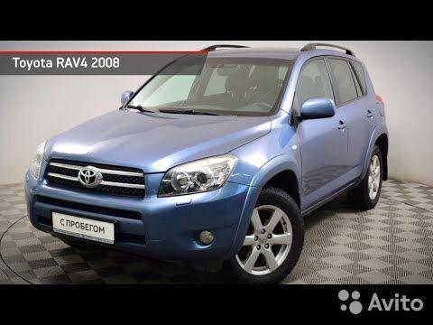 Toyota RAV4, 2008  88129207311 купить 2
